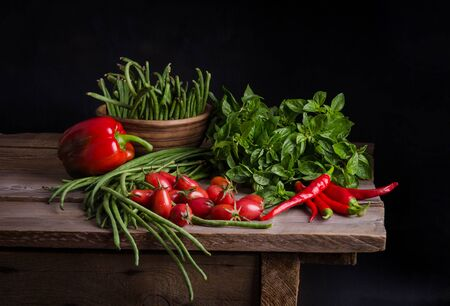 Vegetable. Fresh vegetables  on rustic table