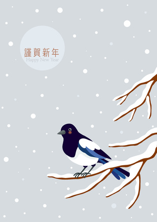 Magpie perching on a winter branch.Korean traditional Happy new year day Illusztráció
