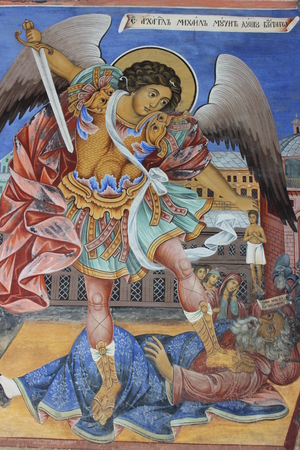 michael the archangel: Archangel Michael Icon