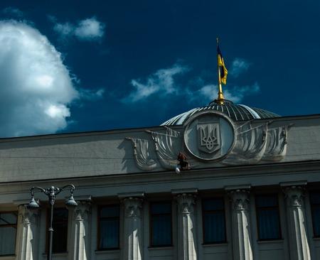 ukraine flag: Ukraine flag washing Stock Photo