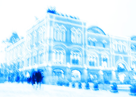 Moscow state department store background hd