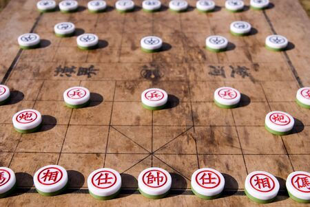 Here are the traditional chinese chess in day. Stock Photo - 5396972