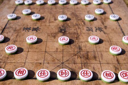 Hier sind die traditionellen chinese Chess in Tag.