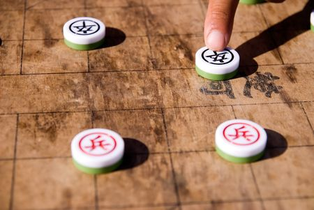 Here are the traditional chinese chess in day. Stock Photo