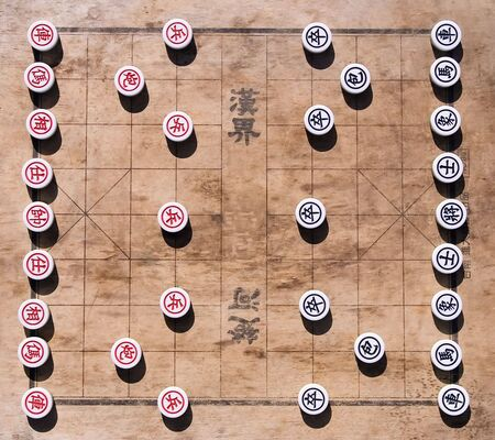 Here are the traditional chinese chess in day. photo