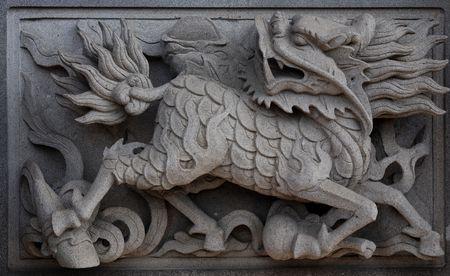 Chinese unicorn . photo