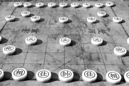 ancient chinese chess game. Stock Photo - 6595659