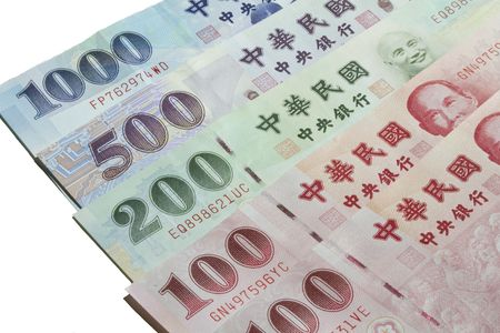 Asian currency photo