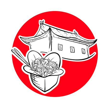 food box: Chinese food, asian food box Illustration