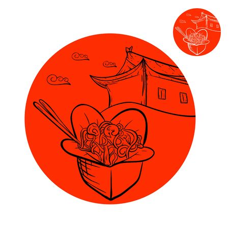 lunch food: Chinese food, asian food box Illustration