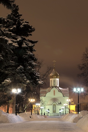 Winter night view of the temple of Alexander Nevsky in Balashikha photo