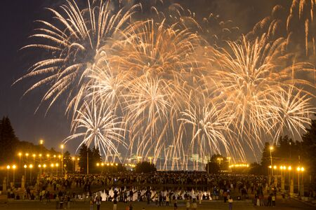 pyrotechnics: Moscow International Festival of fireworks on Vorobyovy Gory