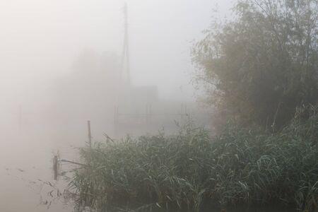 volga: Misty autumn river bank Volga