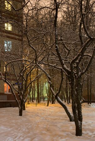 lenin: Snowy Lenin Avenue, Balashikha Stock Photo