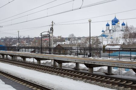 Bogolubovo Station, Golden Ring of Russia Stock Photo
