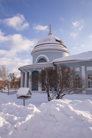 Winter Landscape, Church of the Protection of the Holy Virgin Stock Photo