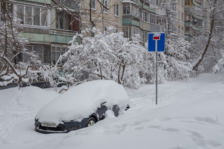 Balashikha, Moscow region, Russia - February 04: Snowdrifts in the streets after a heavy snowfall in Moscow and Moscow region Редакционное