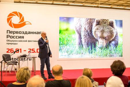 Moscow, Russia - February 10, 2018: Presentation of the book The World of Colors by Gennady Yusin at the All-Russian Nature Festival Pervozdannaya Rossiya at the Central House of Artists Редакционное