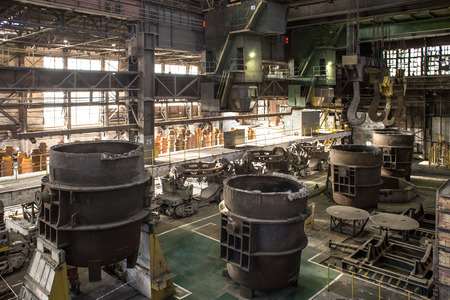 Vyksa Steel Workshop with the latest open-hearth furnace in Russia