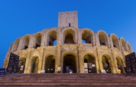 arles: The Arles Amphitheatre