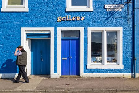 mull: Tobermory - Isle of Mull - Inner Hebrides of Scotland