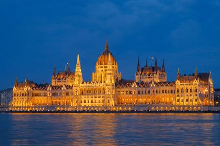 Hungarian Parliament 版權商用圖片