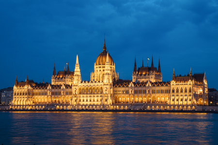 Hungarian Parliament at twilight