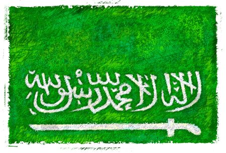Drawing of the flag of Saudi Arabia photo
