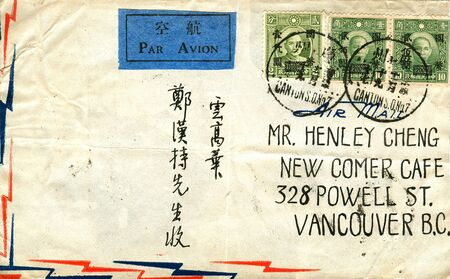 old envelope: vintage airmail envelope