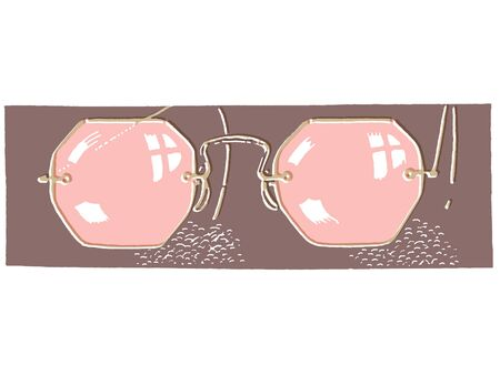 A drawing of a pair of glasses