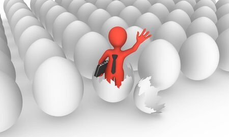 The new business was born from egg.  Stock Photo