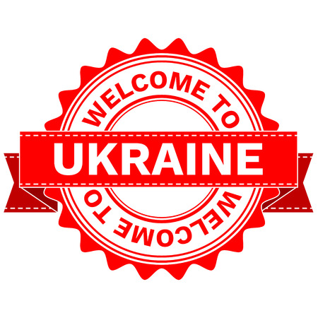 Vector Illustration Doodle of WELCOME TO COUNTRY UKRAINE . EPS8 .