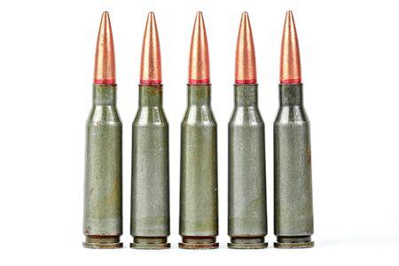 Armory ammunition close-up isolated on white background