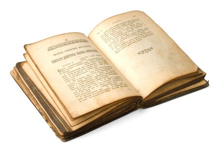 1886 years old Russian bible Stock Photo - 5339526