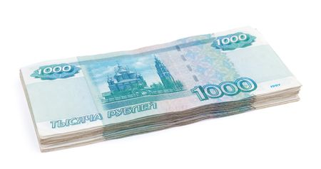 transferable: russian one thousand rubles banknotes