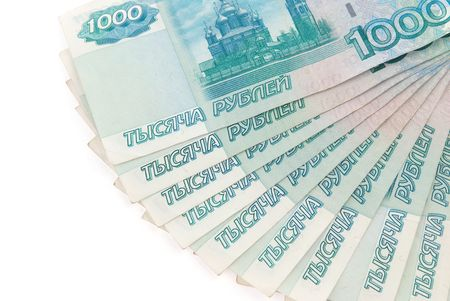 roubles: pile of russian one thousand rubles banknotes