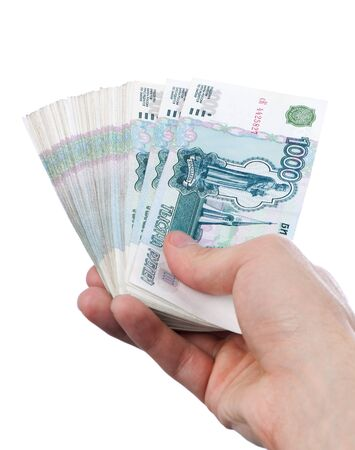 business man holding boundle of roubles photo