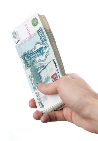 Hand with money on a white background photo