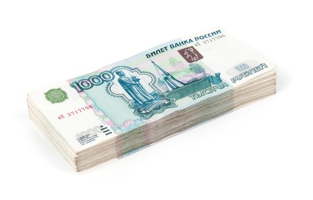 roubles: Russian roubles isolated on a white Stock Photo