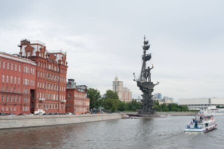 peter the great: MOSCOW - June 04, 2016: View of the monument to Russian emperor Peter the Great, architect Zurab Tseretely Stock Photo