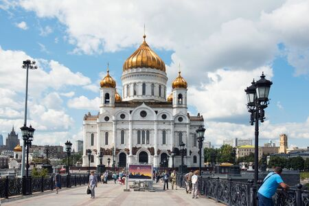 saviour: MOSCOW - August 04, 2016: Cathedral of Christ the Saviour. Russia, Moscow Editorial