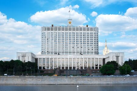 Building of the Government of the Russian Federation in Moscow. White House Banco de Imagens