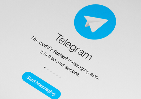 Moscow, Russia - May 21, 2018: Telegram application logo on smartphone.