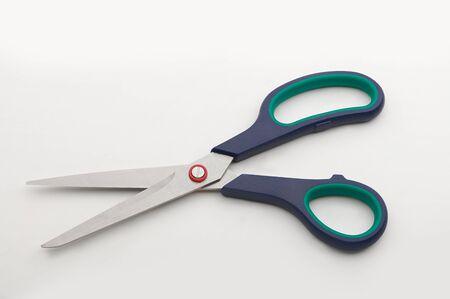 Modern scissors on a white background.