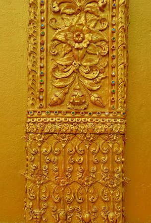 Decorative Art Gold Background photo