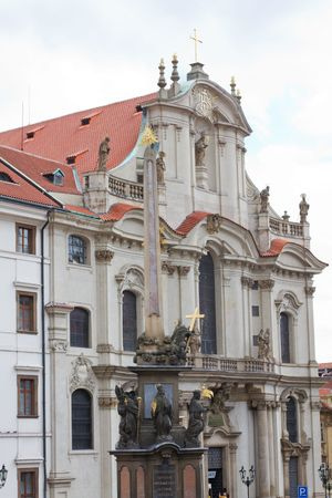St. Nicholas church in Mala Strana part Prague, Czech Republic. Beautiful baroque architecture.