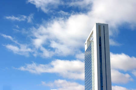 Skyscaper in Buenos Aires, Argentina. Stock Photo - 8084693