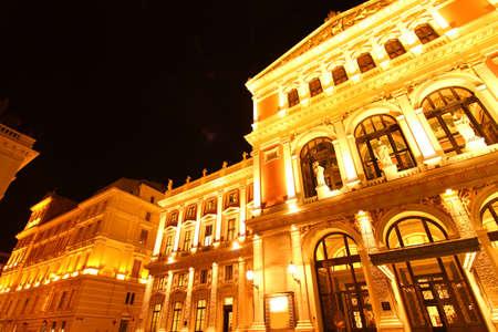 The Opera house in Vienna, Austria, Europe.