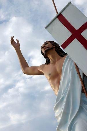 Status of Jesus Christ
