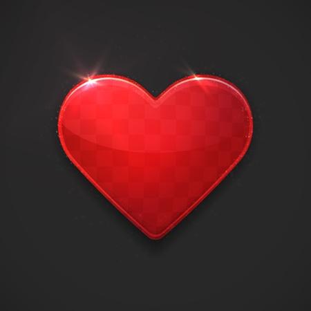 Vector illustration of beautiful red glossy heart Illustration